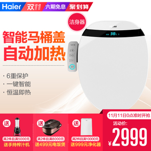 Haier/海尔 V3-368