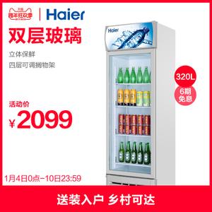 Haier/海尔 SC-320D
