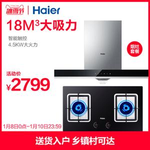 Haier/海尔 E900T6A-QE7B-12T