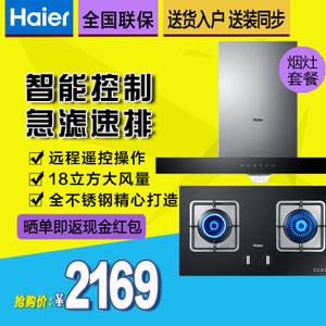 Haier/海尔 E900T6-TQE5B1-12T