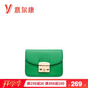 YEARCON/意尔康 66W24101
