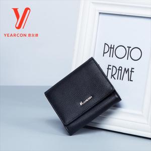 YEARCON/意尔康 65W70473