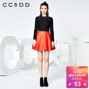 C54ZZ16880