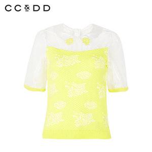 CC&DD C51W2351026-1026