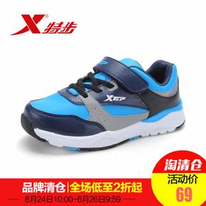 XTEP/特步 685315325052