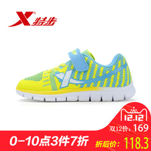 XTEP/特步 685116110453