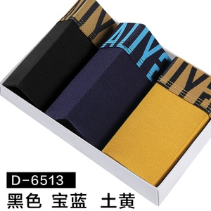 恒源祥 D-6513