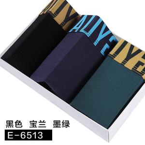恒源祥 E-6513