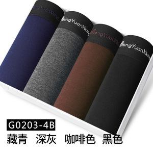 恒源祥 B4-G0203
