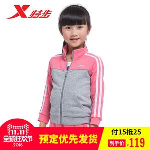 XTEP/特步 8853243492980