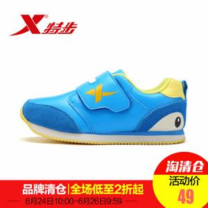XTEP/特步 686415320536