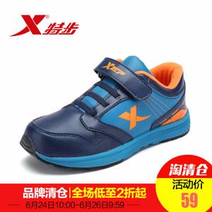 XTEP/特步 686415370575