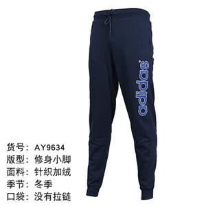 Adidas/阿迪达斯 AY9634