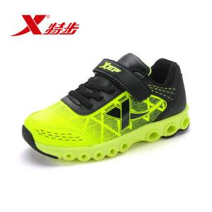 XTEP/特步 685415115189