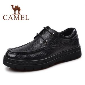 Camel/骆驼 2118080