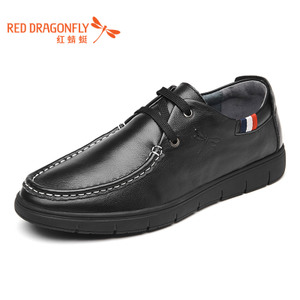 REDDRAGONFLY/红蜻蜓 WYA6145