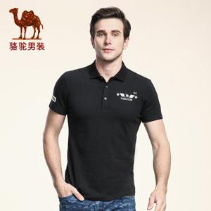 Camel/骆驼 X6B319215