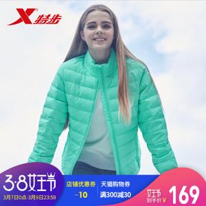 XTEP/特步 884428199146-1