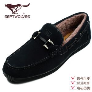 Septwolves/七匹狼 83531480534-28