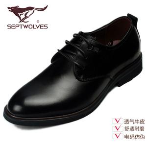 Septwolves/七匹狼 81613031301-02