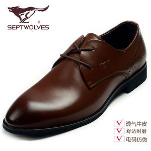 Septwolves/七匹狼 8263253644-07