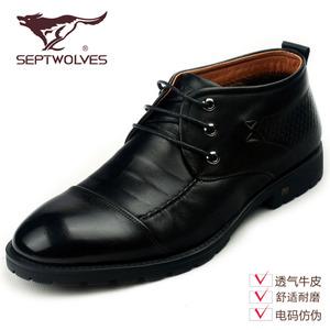 Septwolves/七匹狼 8663032052-02