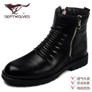 Septwolves/七匹狼 86533331349-02
