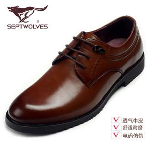 Septwolves/七匹狼 8263031979