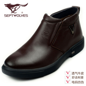 Septwolves/七匹狼 8663064037-07