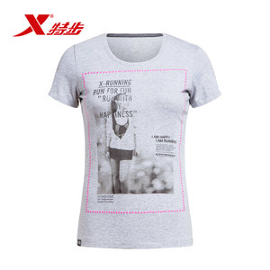 XTEP/特步 986228010748-1