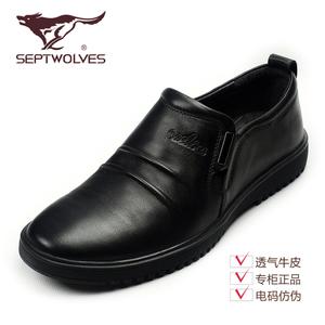 Septwolves/七匹狼 8141485029