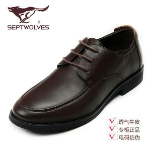 Septwolves/七匹狼 8143063901