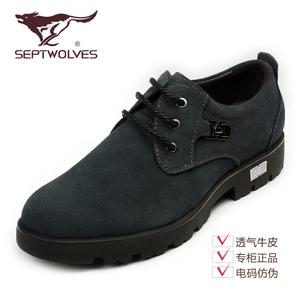 Septwolves/七匹狼 8141496515