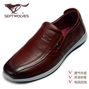 Septwolves/七匹狼 8363521851