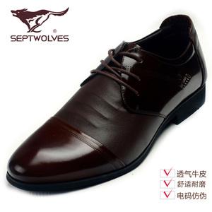 Septwolves/七匹狼 8263251963-07