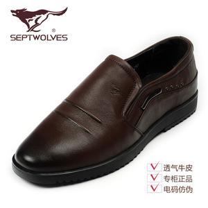 Septwolves/七匹狼 8143493820