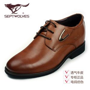 Septwolves/七匹狼 81533221170-07
