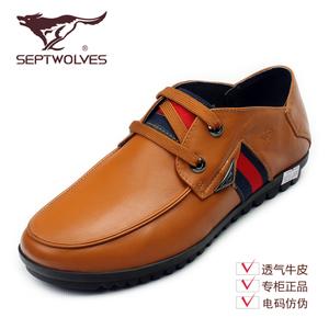 Septwolves/七匹狼 8341398080