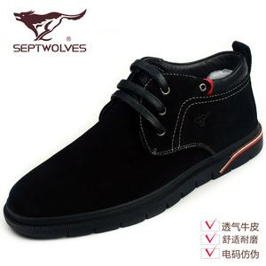 Septwolves/七匹狼 8661483868-02