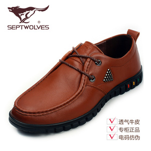 Septwolves/七匹狼 83533031078-07