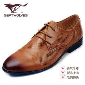 Septwolves/七匹狼 8561291577-20