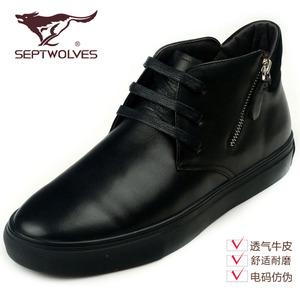 Septwolves/七匹狼 8661482177-02