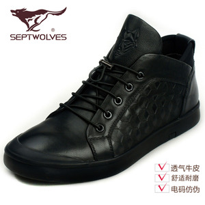 Septwolves/七匹狼 8361962072-02