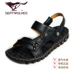 Septwolves/七匹狼 8752192072