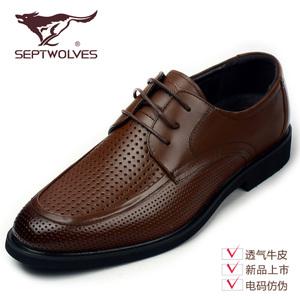 Septwolves/七匹狼 8563061519-07