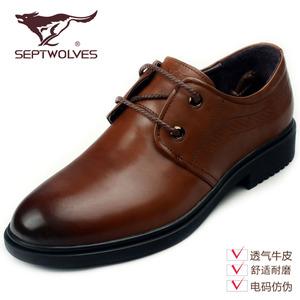 Septwolves/七匹狼 8263223930-07