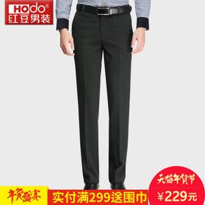 Hodo/红豆 HWT7K5537