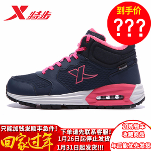 XTEP/特步 984418370759