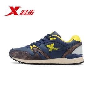 XTEP/特步 987319112536-9529
