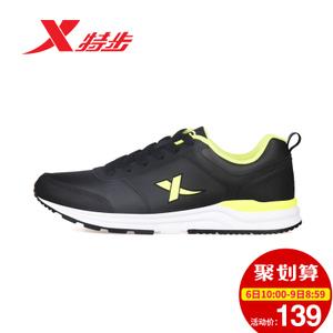 XTEP/特步 984319329173